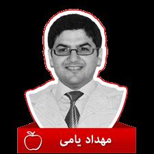 mahdad-yami