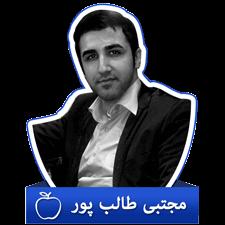 mojtaba-talebpour
