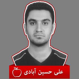 علی حسین آبادی
