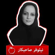 قبولی حقوق دانشگاه تهران